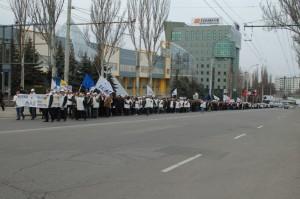 mars-chisinau-300x199.jpg