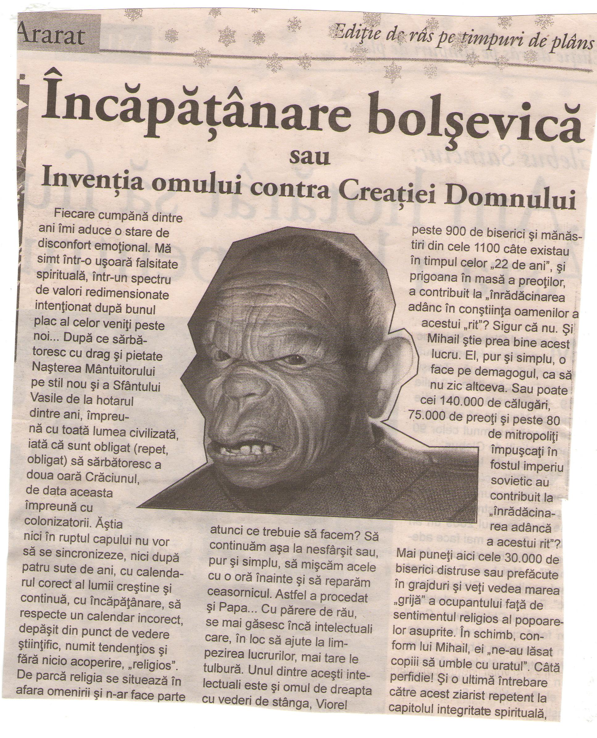 Craciun1