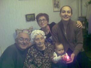 Patru generatii