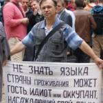 Marx-Ne-znati-iazyka