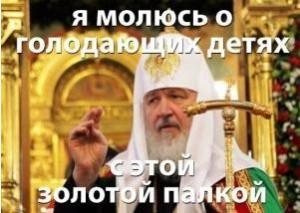 Filat-Kirill