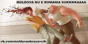 moldovanueromania