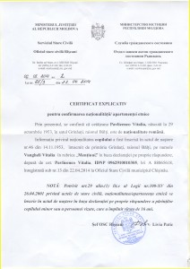 Certificat explicativ