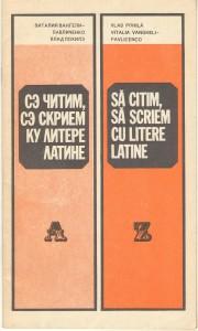 Sa scriem in latina