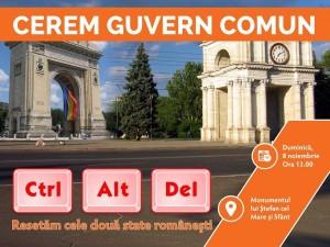 mars-chisinau-guvern-comun-e1446893489517